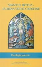 Sfântul Botez – Lumina Vieții Creștine. Florilegiu Patristic