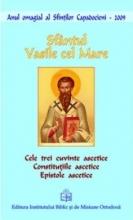 Cele Trei Cuvinte Ascetice Constituțiile Ascetice Epistole Ascetice
