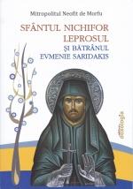 Sfântul Nichifor Leprosul și Bătrânul Evmenie Saridakis