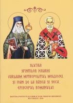 Slujba Sfintilor Ierarhi Varlaam Mitropolitul Moldovei, și Ioan De La Râsca și Secu, Episcopul Romanului