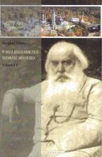 Pe Malul Râului Dumnezeiesc Însemnările Unui Ortodox Vol. 5