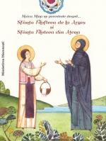 Maica Mina Ne Povestește Despre... Sfânta Filofteea De La Argeș și Sfânta Filoteea Din Atena