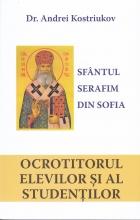 Sfantul Serafin Din Sofia - Ocrotitorul Elevilor Si Al Studentilor