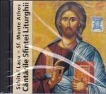Cd - Cantarile Sfintei Liturghii Schitul Lacu Sf Munte Athos