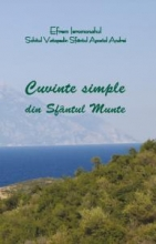 Cuvinte Simple Din Sfântul Munte Athos