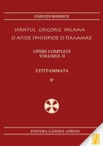 Grigore Palama, Sf.  Opere Complete. Vol. 2