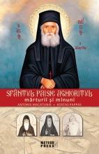 Sfântul Paisie Aghioritul. Mărturii și Minuni