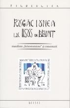 Rugaciunea Lui Iisus In Bizant Manifeste