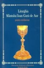 Liturghia Sfântului Ioan Gură De Aur Pentru Credincioşi