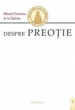 Despre Preoție