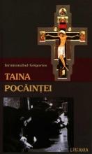 Taina Pocăinței