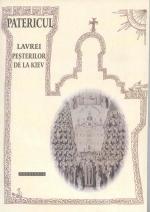 Patericul Lavrei Peșterilor De La Kiev