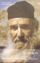 Ne Vorbește Părintele Amfilohie Makris