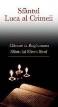 Tâlcuire La Rugăciunea Sfântului Efrem Sirul