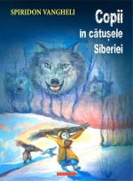 Copii în Cătuşele Siberiei