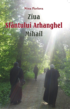 Ziua Sfântului Arhanghel Mihail