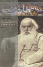 Pe Malul Râului Dumnezeiesc. Însemnările Unui Ortodox Vol I